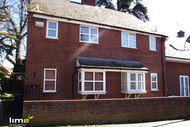 Thumbnail Terraced house to rent in Cedar Court, Turners Lane, North Ferriby