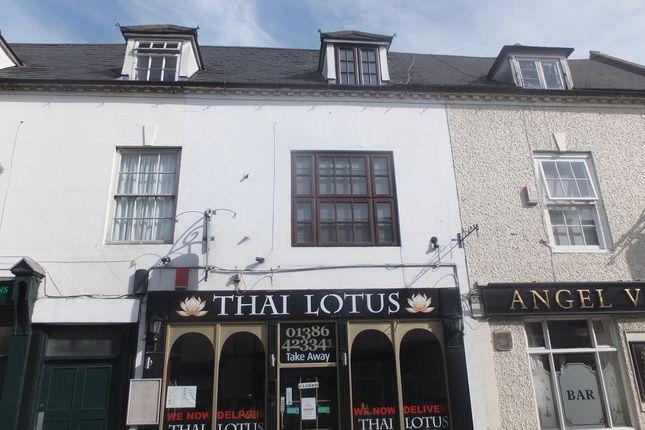 Thumbnail Restaurant/cafe for sale in Port Street, Evesham