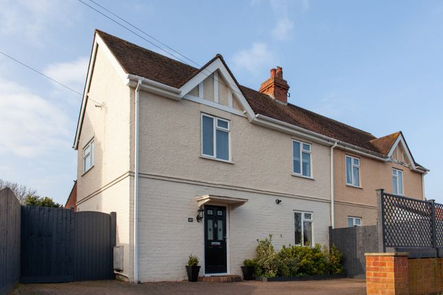 Thumbnail Semi-detached house for sale in Bibsworth Avenue, Broadway