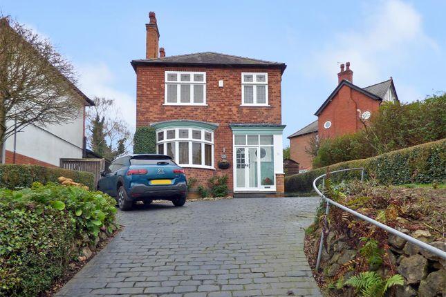 Front Elevation  of Toton Lane, Stapleford, Nottingham NG9