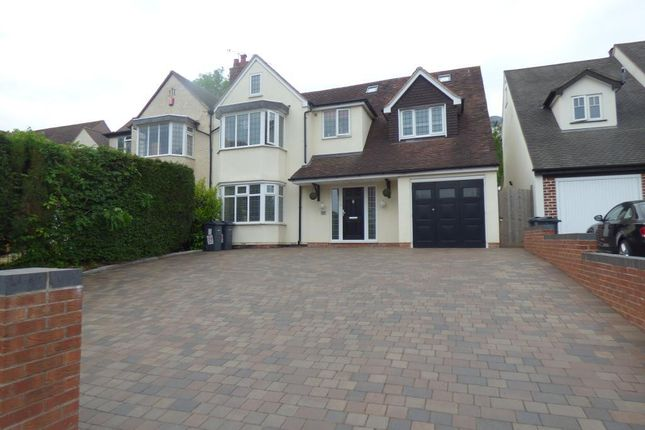 Thumbnail Semi-detached house for sale in Croftdown Road, Harborne, Birmingham