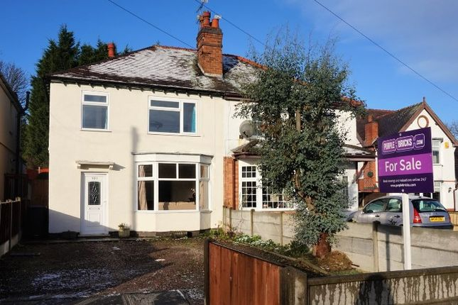 Thumbnail Semi Detached House For Sale In Coventry Road Nuneaton