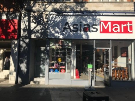 Thumbnail Retail premises for sale in The Parade, High Street, Watford