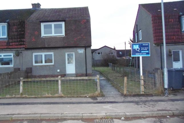 Thumbnail Terraced house to rent in Glencoe Rd, Carluke, South Lanarkshire