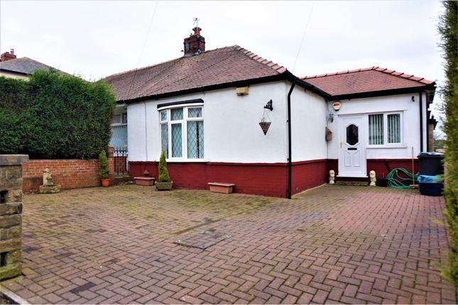 Thumbnail Semi-detached bungalow for sale in Lowergate Road, Accrington