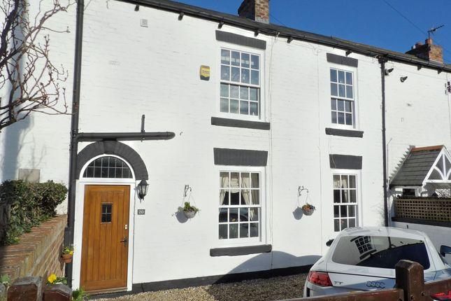 Thumbnail Cottage for sale in Nursery Lane, Cleadon, Sunderland