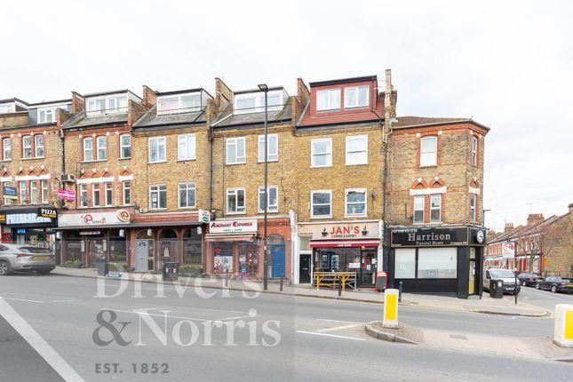 Thumbnail Retail premises for sale in Highgate Hill, Highgate, London