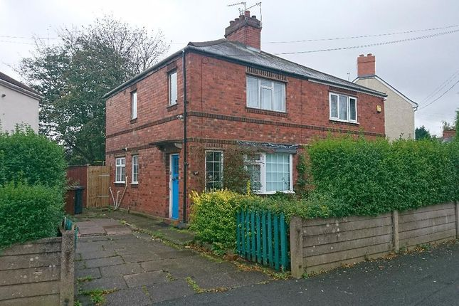 Thumbnail Property to rent in Albany Crescent, Bilston
