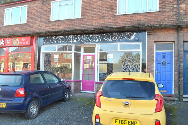 Retail premises to let in 18 Westerdale Road, Scunthorpe