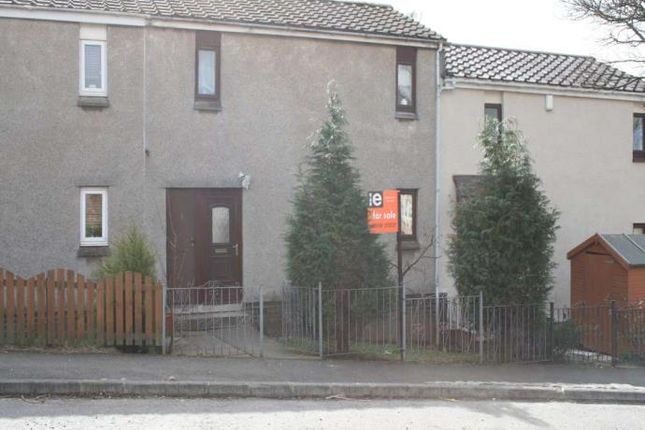 Thumbnail Terraced house to rent in Carbarns West, Wishaw