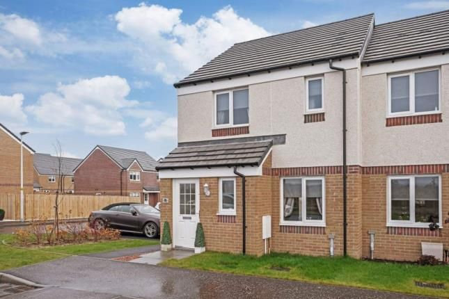 Thumbnail End terrace house for sale in Aquitania Crescent, Larkhall, South Lanarkshire