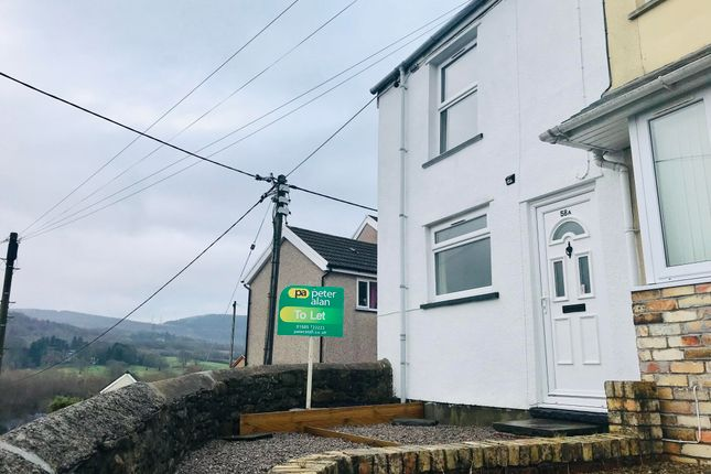 Thumbnail End terrace house to rent in Mill Street, Trecynon, Aberdare