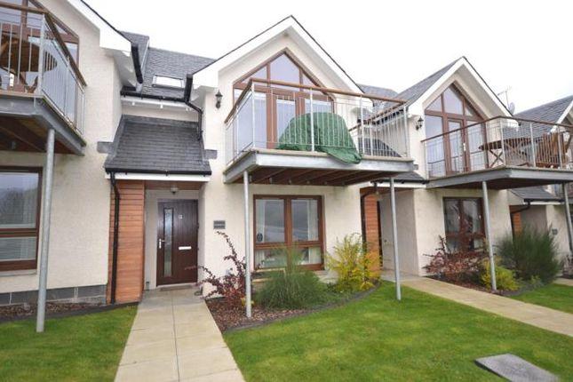 Thumbnail Maisonette to rent in Schiehallion, Fearnan, Aberfeldy