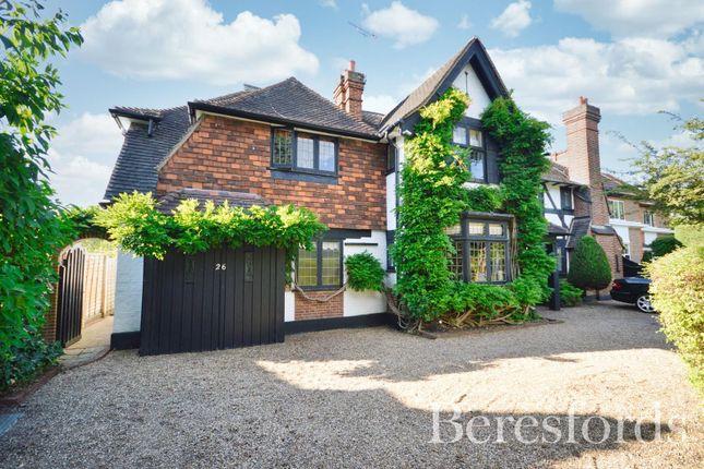 Thumbnail Detached house for sale in Heath Drive, Gidea Park