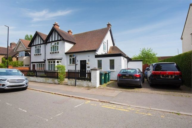 Thumbnail Detached house for sale in Stoney Road, Coventry, West Midlands