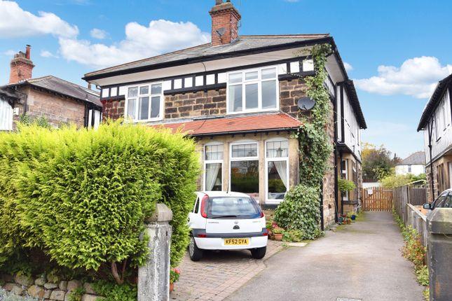 Thumbnail Flat for sale in Leadhall Lane, Harrogate