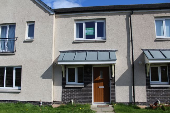Thumbnail Terraced house to rent in Watson Terrace, Alford, Aberdeenshire