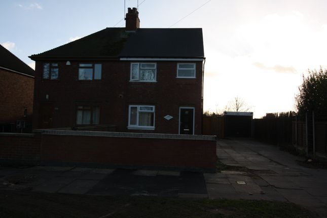 Thumbnail End terrace house to rent in Charter Ave, Canley, Coventry