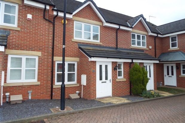 Thumbnail Property to rent in Hussar Court, Coventry