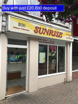 Leisure/hospitality for sale in Broadway, Didcot
