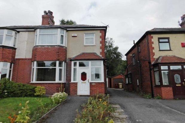Thumbnail Property to rent in Blackburn Road, Bolton
