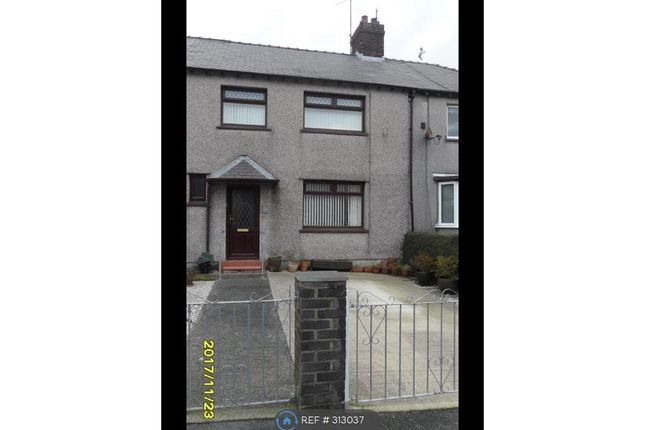 Thumbnail Terraced house to rent in Ffordd Coed Mawr, Bangor