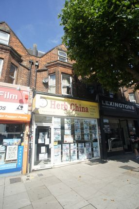 Thumbnail Retail premises to let in High Road, North Finchley