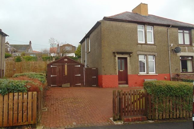 Thumbnail Semi-detached house to rent in Sutherland Crescent, Bathgate