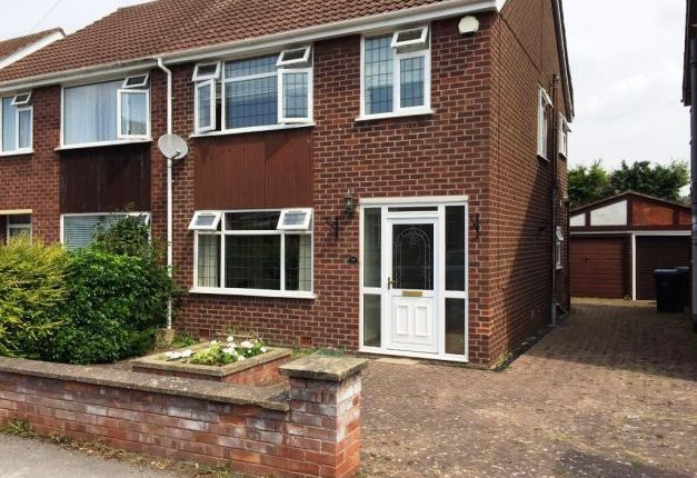 Thumbnail Semi-detached house to rent in Ivybridge Road, Styvechale, Coventry