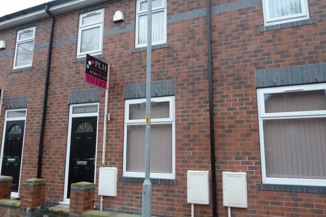 Thumbnail Terraced house to rent in Vermont Street, Bolton