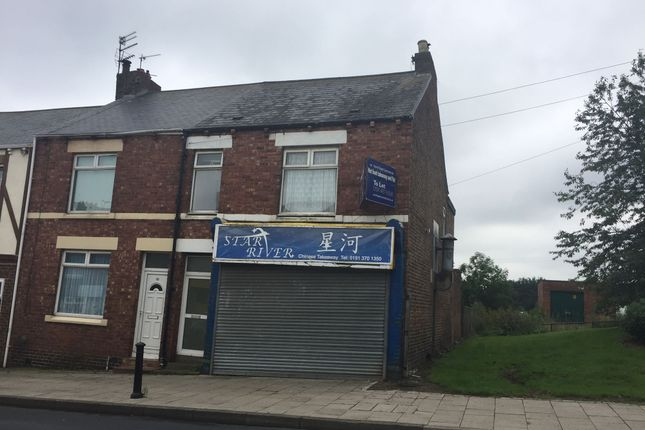 Thumbnail Restaurant/cafe to let in Front Street, Grange Villa, Chester Le Street