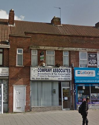 Thumbnail Duplex to rent in Birchfield Road, Perry Barr