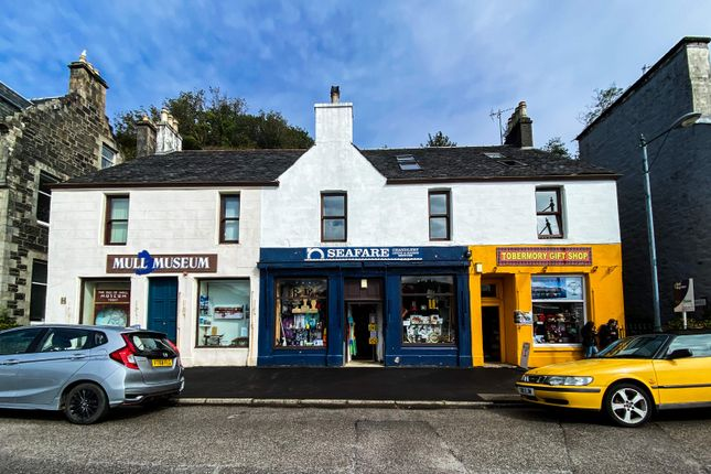 Thumbnail Commercial property for sale in Creagan Park, Erray Road, Tobermory, Isle Of Mull