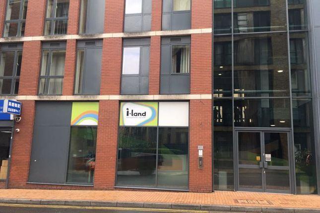 Thumbnail Flat to rent in Essex Street, Birmingham