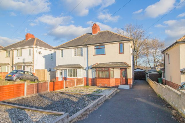 Thumbnail Semi-detached house to rent in Leeds Road, Heckmondwike