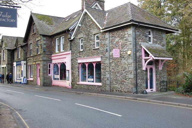 Thumbnail Retail premises to let in Church Bridge, Grasmere