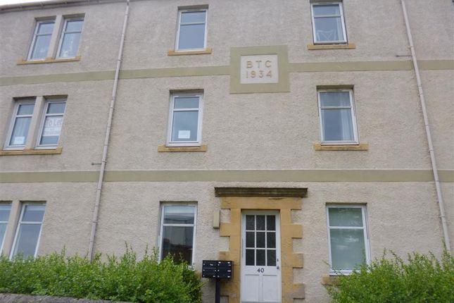 Thumbnail Flat to rent in Bridgeness Road, Bo'ness, Falkirk