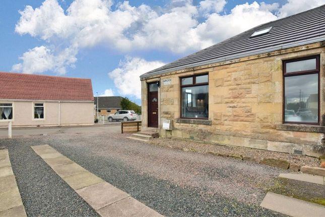 1 bed terraced house for sale in Raploch Road, Larkhall ML9