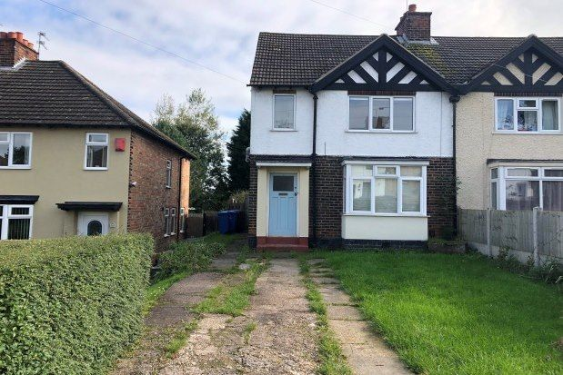 Thumbnail 3 bed property to rent in Stenson Road, Derby