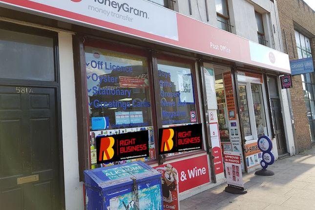 Thumbnail Retail premises for sale in Battersea Park Road, Lambeth