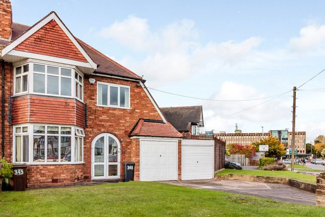 Thumbnail Semi-detached house for sale in Lyndon Road, Solihull, West Midlands