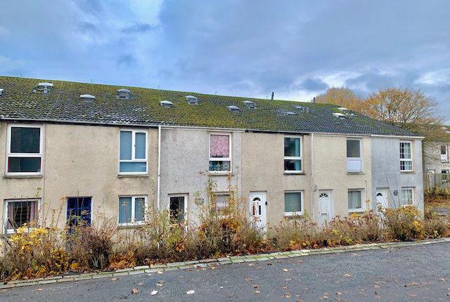 Greenrigg Road, Cumbernauld, Glasgow G67