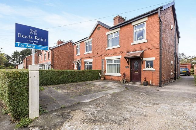 Thumbnail Semi-detached house for sale in Brownedge Road, Bamber Bridge, Preston