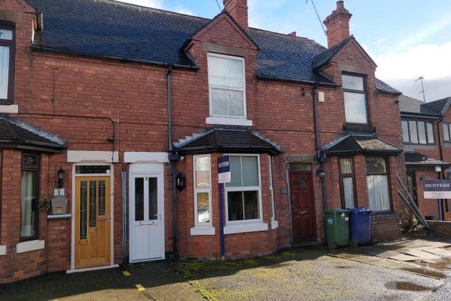 Thumbnail Terraced house to rent in Keystone Road, Rugeley
