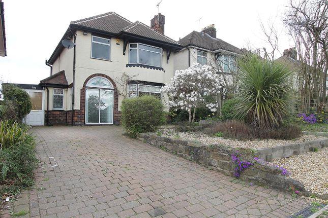 Thumbnail Detached house for sale in Alfreton Road, Blackwell, Alfreton