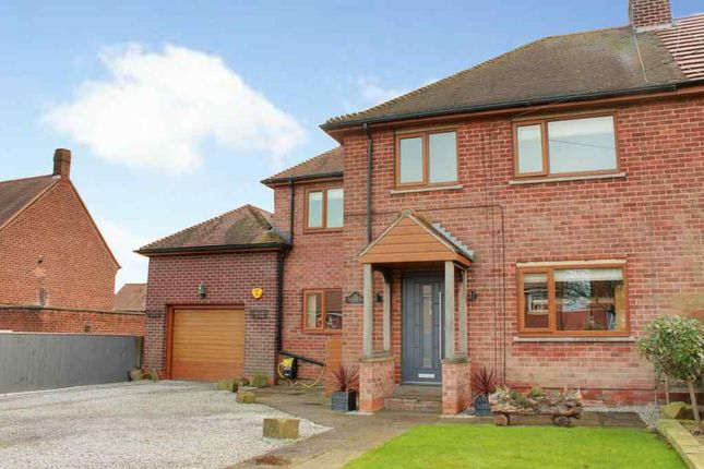Thumbnail Semi-detached house for sale in Woodhall Way, Beverley