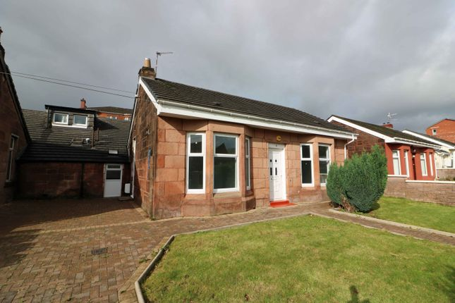 Thumbnail Bungalow for sale in Clydeford Drive, Tollcross