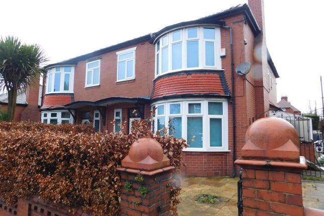 Thumbnail Semi-detached house to rent in Chamber Road, Oldham
