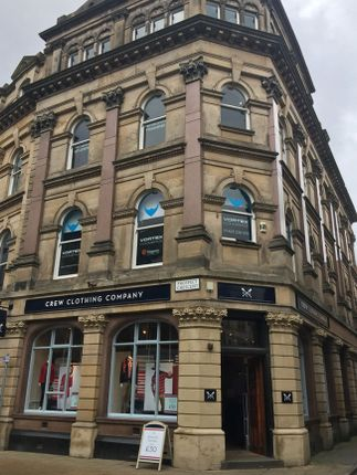 Thumbnail Leisure/hospitality to let in Prospect Crescent, Harrogate