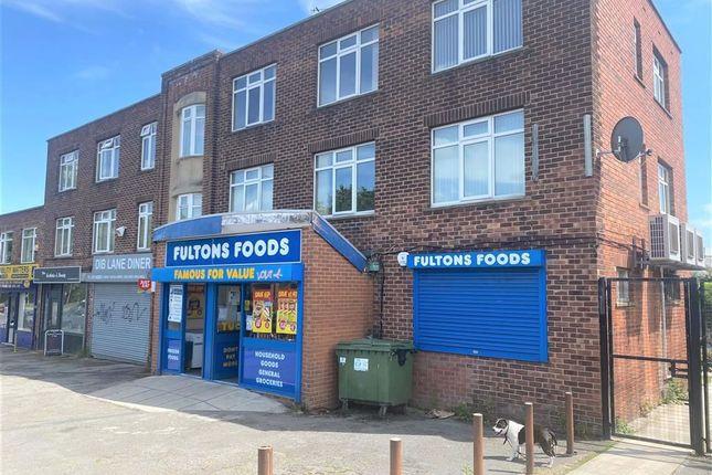 Thumbnail Retail premises to let in Dib Lane, Leeds